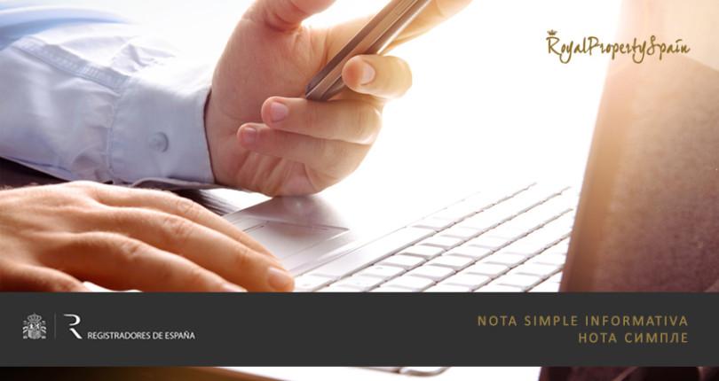 Nota Simple Informativa - Нота Симпле